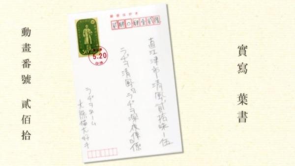 「化物語」13話 (119)