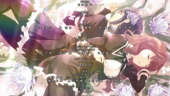 「アサルトリリィ BOUQUET」9話感想 画像 (78)