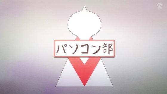 「ミュークルドリーミー」第5話感想 (56)