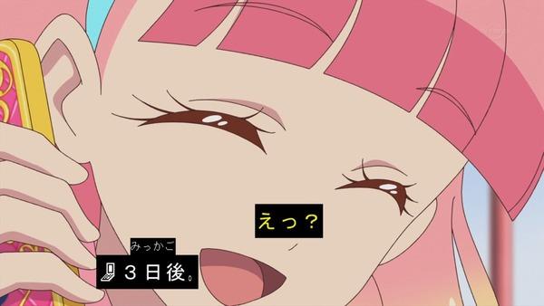 「アイカツフレンズ!」34話感想 (6)