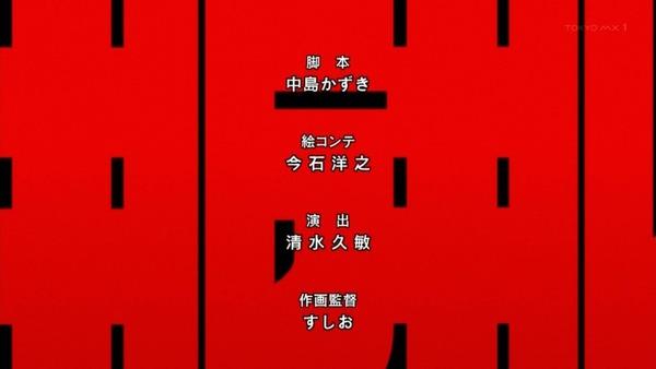 「キルラキル」第1話感想 (69)