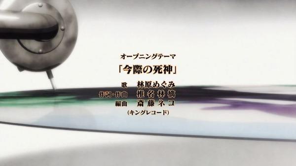 「昭和元禄落語心中 助六再び篇」 (18)