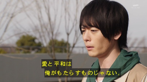 「仮面ライダービルド」28話 (32)
