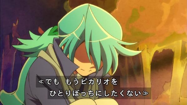 「キラキラ☆プリキュアアラモード」41話 (39)