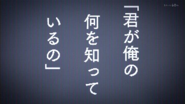 「恋は雨上がりのように」7話 (24)