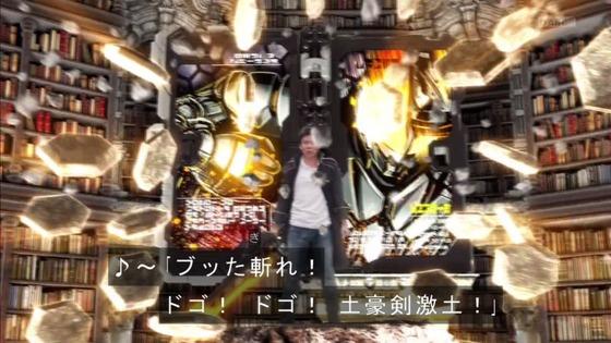 「仮面ライダーセイバー」第3話感想  (49)