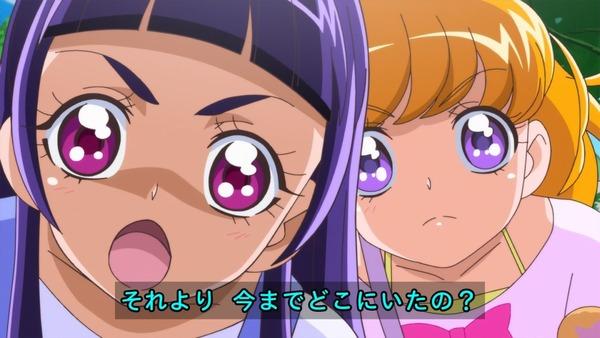 「魔法つかいプリキュア!」第23話 (15)