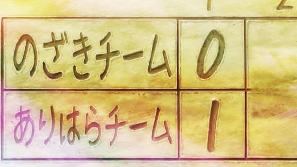 「八月のシンデレラナイン」1話感想 (49)