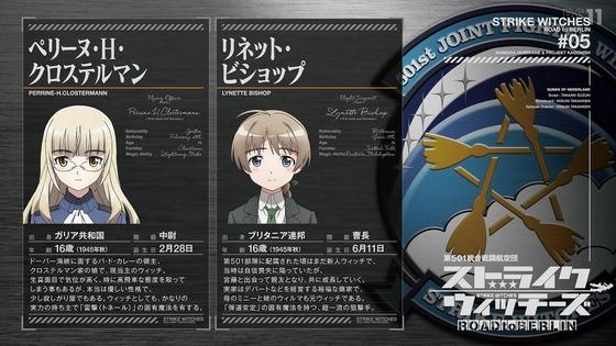 「ストライクウィッチーズ ROAD to BERLIN」3期 5話感想 (29)