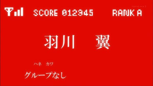 「暦物語」3話、4話感想 (24)