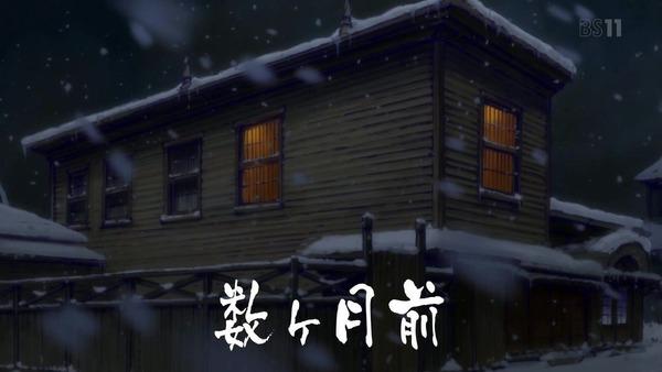 「ゴールデンカムイ」18話感想 (14)