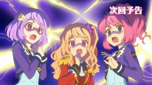 「アイカツスターズ!」第81話 (99)