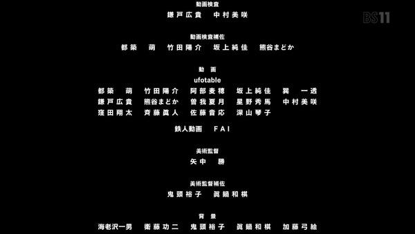 「鬼滅の刃」26話(最終回)感想 (73)
