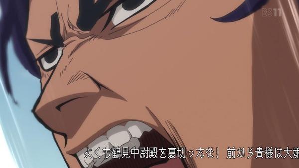 「ゴールデンカムイ」17話感想 (57)