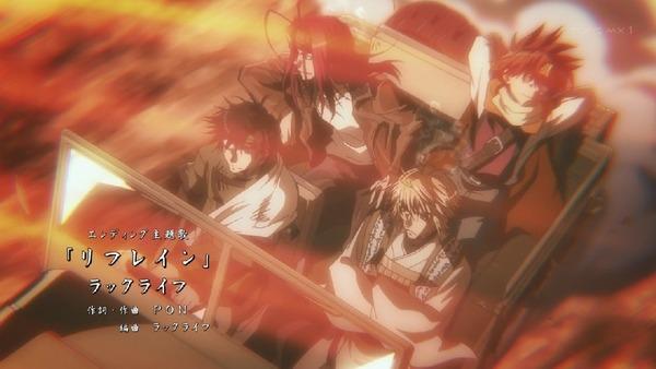 「最遊記RELOAD BLAST」1話 (52)