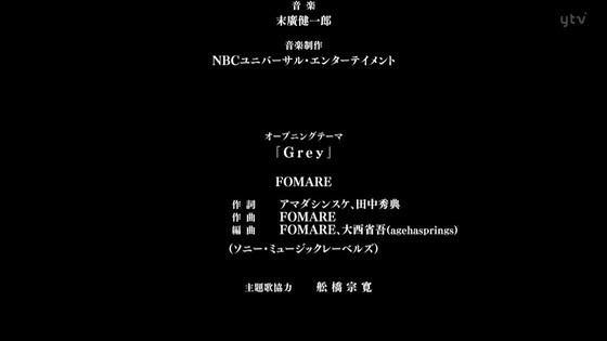 「ゴールデンカムイ」36話感想(3期 12話 最終回) (177)