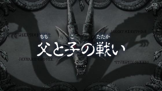 「ダイの大冒険」31話感想 (1)