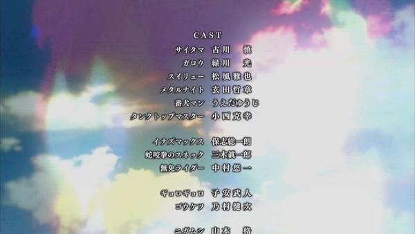 「ワンパンマン」20話(2期 8話)感想 (70)