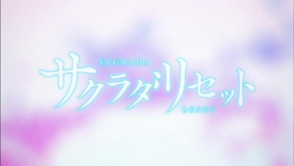 「サクラダリセット」3話 (3)