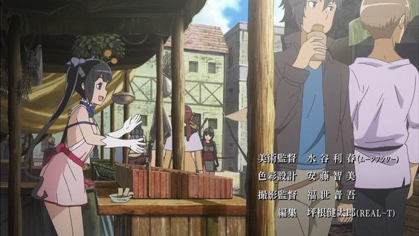 「ソード・オラトリア(ダンまち外伝)1話 (43)