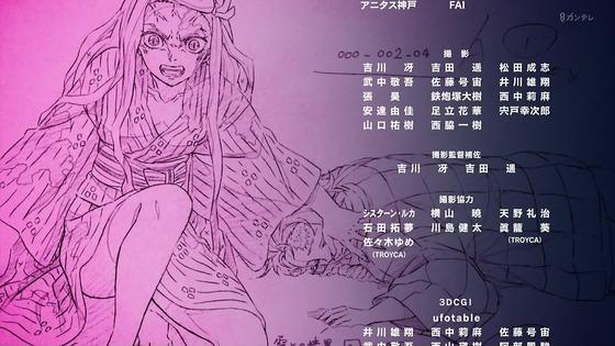 「鬼滅の刃」竈門炭治郎 立志編  第一夜 兄妹の絆 (19)