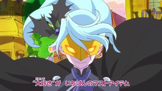 「キラキラ☆プリキュアアラモード」 (21)