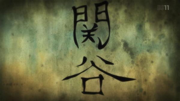 「氷菓」第5話感想 画像  (80)