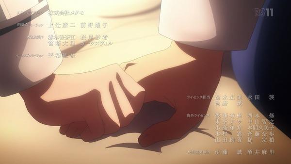 アリシゼーション」SAO3期 9話感想 (46)