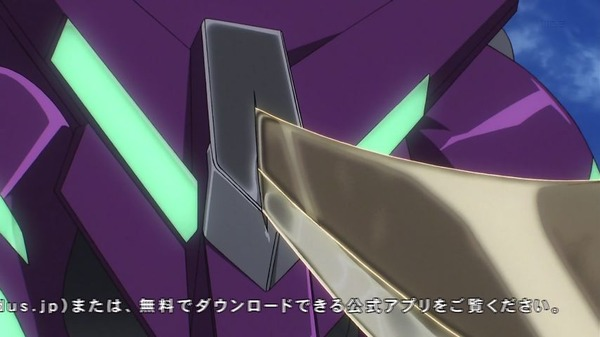 蒼穹のファフナー EXODUS (48)