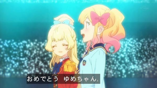 「アイカツスターズ!」第49話 (50)