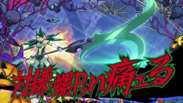 「戦姫絶唱シンフォギアAXZ」4期 5話 (20)