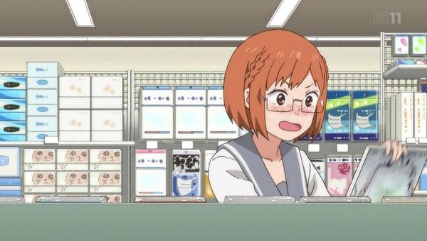 「ちおちゃんの通学路」7話感想 (3)