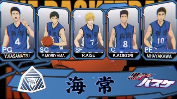 黒子のバスケ 第3期 (22)