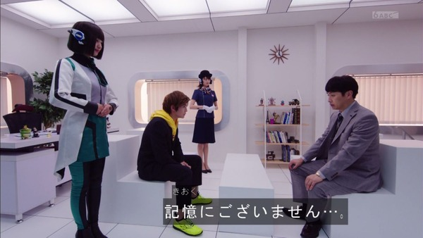 「仮面ライダーゼロワン」第4話感想  (16)