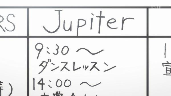 「アイドルマスター SideM」2話 (1)