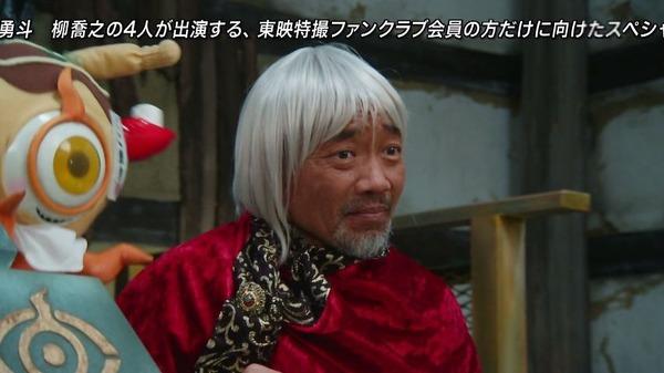 「仮面ライダーゴースト」42話 (18)