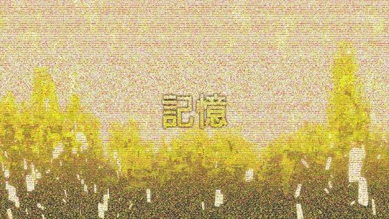 「SAO アリシゼーション」3期 第18話感想  (5)