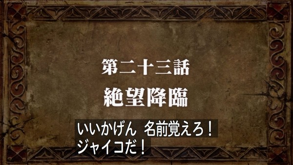 七つの大罪 (78)