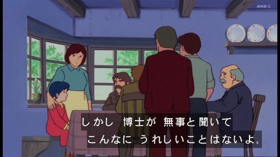 「未来少年コナン」第13話感想 (113)