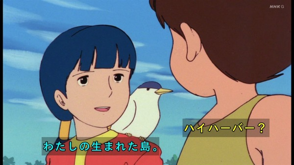 「未来少年コナン」第1話感想 画像 (98)