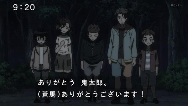 「ゲゲゲの鬼太郎」6期 60話感想 (34)