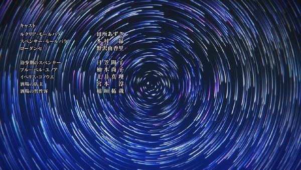「ヴァイオレット・エヴァーガーデン」3話 (77)