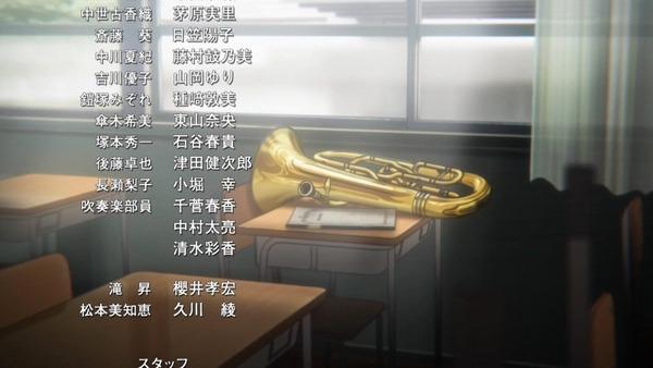「響け!ユーフォニアム2」 (72)