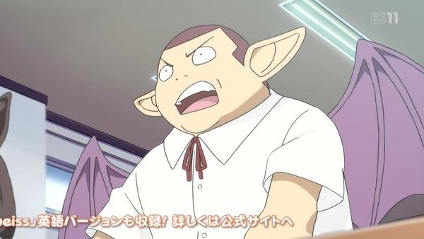 「セントールの悩み」3話 (40)