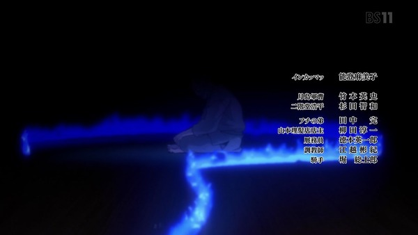 「ゴールデンカムイ」12話(最終回)感想 (149)