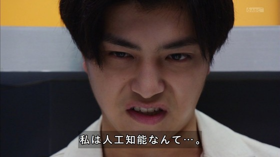 「仮面ライダーゼロワン」第38話感想 (21)