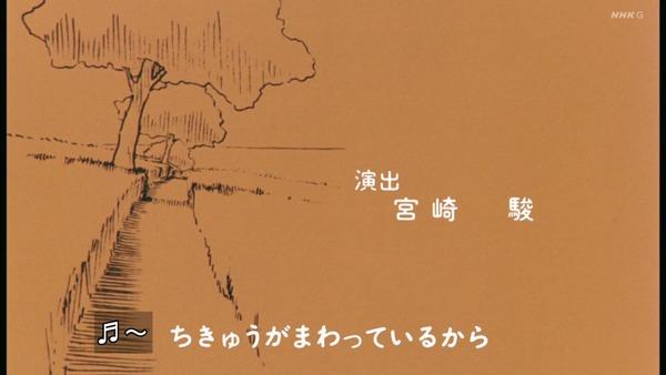「未来少年コナン」第1話感想 画像 (144)