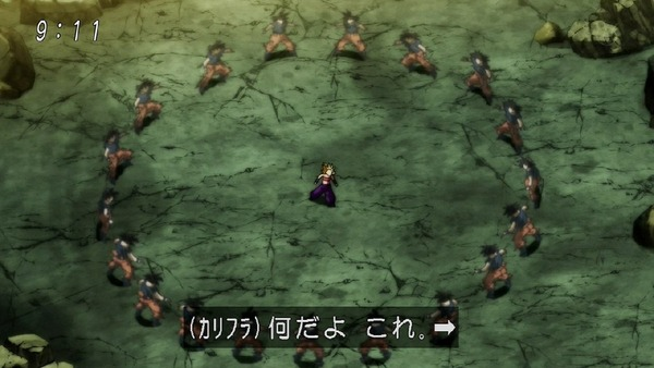「ドラゴンボール超」113話 (13)