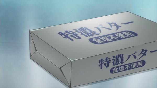 「異世界食堂」6話 (40)