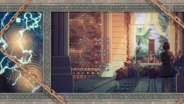 「FateGrand Order」FGO 16話感想 画像  (51)